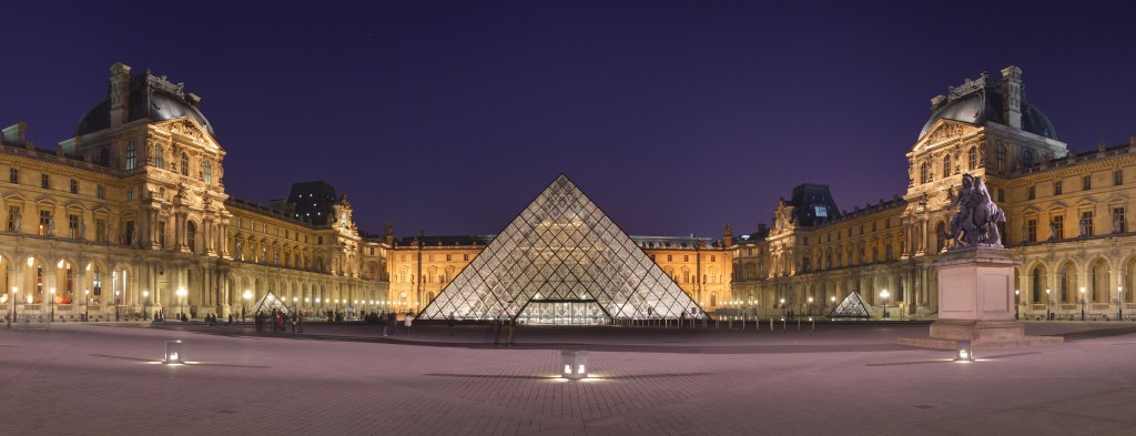 The Louvre Pyramid Museum Paris France